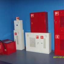 Изготавливаем шкафы пожарные, ящики для песка, щиты открытые, в Нижнем Новгороде