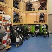Buy 2 get 1 free babysitters brand new, в г.Floridablanca