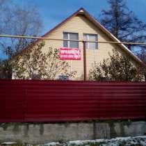 Продается дом в Новосибирске, ул. 3-я Механическая, 16, 2 эт, в Новосибирске