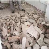 Демонтаж, клининг помещений, в г.Ереван