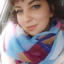 Вики, 30 лет, хочет пообщаться, в Томске