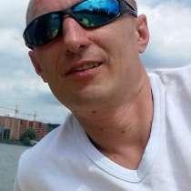 Oleg, 30 лет, хочет пообщаться – Познакомлюсь, в г.Варшава