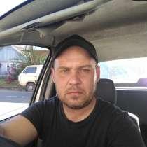 Николай, 34 года, хочет познакомиться – Николай, 34 года, хочет познакомиться, в Краснодаре