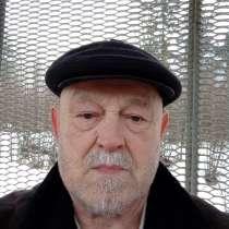 Владимир, 70 лет, хочет пообщаться – Ищу подругу, в Истре