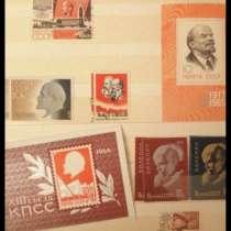 Марки советские колекцыонные, в Казани