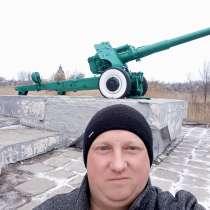 Олександр, 34 года, хочет пообщаться – Знакомство, в г.Голенюв