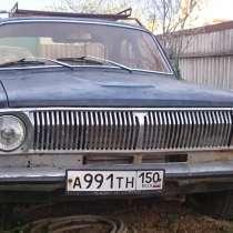 ГАЗ 24 Волга, в Москве