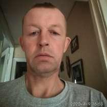 Александр, 43 года, хочет пообщаться, в г.Гродно