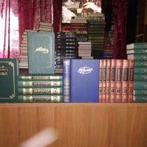 Приму книги в подарок, в Москве