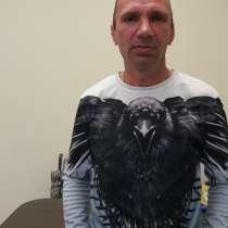 Станислав Андреев, 47 лет, хочет познакомиться – Станислав, 47 лет, хочет познакомиться, в Санкт-Петербурге