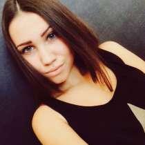 Ксюша, 22 года, хочет познакомиться, в г.Харьков