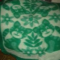 Одеяло на детскую кроватку, байковое, в Орле
