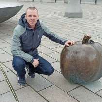 Анатолий, 34 года, хочет познакомиться – Познакомлюсь с девушкой, в г.Novy Jicin
