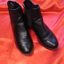Кожаные ботинки челси размер 6/39, натуральная кожа new look, в г.Артёмовск