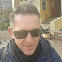 Aleks, 47 лет, хочет познакомиться – Познакомлюсь с умной и красивой. :), в г.Гдыня