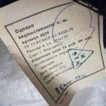 Ведомственные одеяла, в Иванове