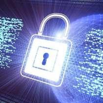 Регистрация в качестве оператора персональных данных, в Перми