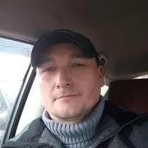 Алексей, 49 лет, хочет пообщаться, в Москве