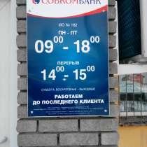 Рекламная продукция, оформление, в Нижнем Новгороде