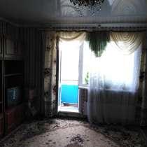 Продажа 4 -комнатной квартиры, в Новокузнецке