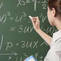 Репетитор по математике, в Канске