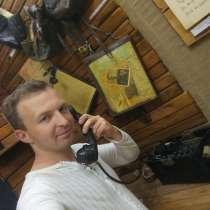 Тимофей, 42 года, хочет познакомиться – Познакомлюсь для серьёзных отношений, в Уфе