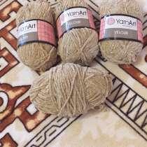 Пряжа Yarn Art, в Севастополе