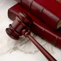 Юридические услуги/Судебное представительство, в Краснодаре