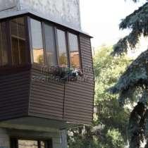 Сварка и обшивка балконов и лоджий, в г.Днепропетровск