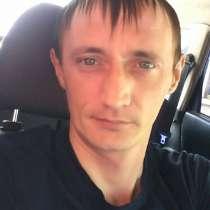 Павел, 31 год, хочет пообщаться, в Ростове-на-Дону