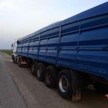 Требуются зерновозы для перевозки сельхоз продукции, в Славянске-на-Кубани