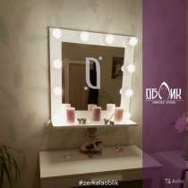 Гримерное зеркало для девушки-отличный подарок, в Нижнем Новгороде