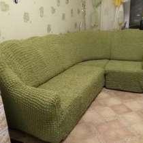 Чехлы на мебель Без Юбки, в Самаре