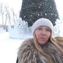 Илианна, 37 лет, хочет пообщаться, в Курагине
