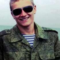Aleksandr, 29 лет, хочет пообщаться, в Владивостоке