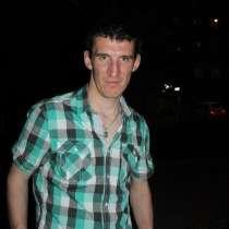 Сергей, 34 года, хочет познакомиться – Ищу Серьезные отношения с девушкой от 34-39, в Саратове