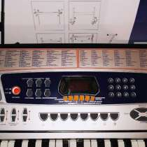 Продам электронный синтезатор, в г.Донецк