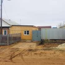 Продаем теплый дом со всеми удобствами в с. Борское, в Самаре