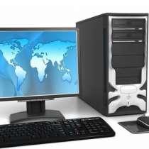 Компьютер для работы с документами и интернет-посиделок, в Омске
