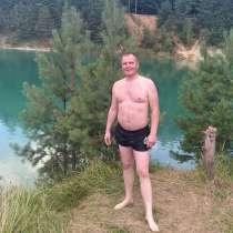 Андрей, 36 лет, хочет пообщаться, в г.Минск