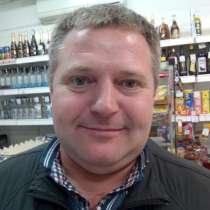 Андрей, 41 год, хочет познакомиться – Андрей, 42лет, хочет познакомиться, в Краснодаре