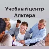 Курсы современного дизайна. Учебный центр Альтера, в Ярославле