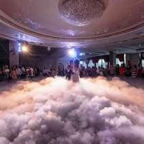 Тяжёлый дым, тяжелый дым на свадьбу, генератор тяжелого дыма, в г.Минск