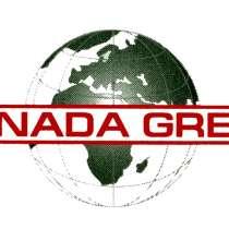Травосмеси газонные Канада Грин премиум класса, в Москве