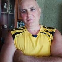Владимир, 52 года, хочет пообщаться – Владимир, 51 год, хочет пообщаться, в г.Краматорск