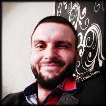 Гудвин, 34 года, хочет познакомиться – Ищу женщину для приятной встречи, в г.Одесса