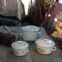 Кастрюли чашки, в г.Бишкек