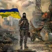 Продаётся электронная книга, в г.Киев