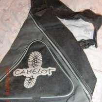Ранец Камелот для школы и спорта, в Калуге