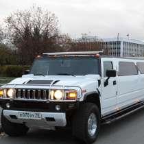 Прокат лимузинов, в Томске